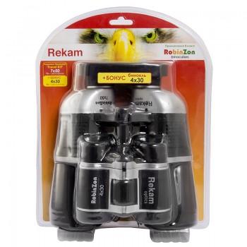 Комплект биноклей Rekam «Travel Kit»: RobinZon 7x50 и RobinZon 4x30