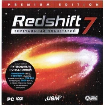 Компьютерный планетарий Redshift 7 Premium PC-DVD