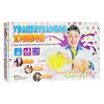Набор для опытов «Инновации для детей» 822 «Увлекательная химия»