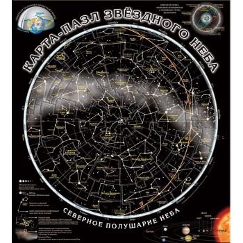 Карта-пазл «Звездное небо»