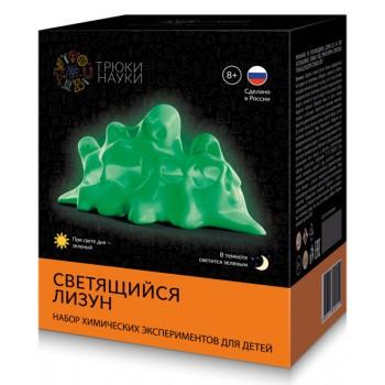 Набор для опытов «Трюки науки» Z104 «Светящийся лизун», зеленый