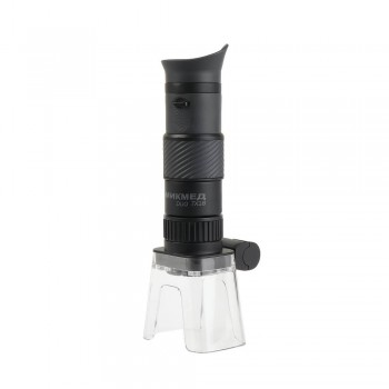 Мини-микроскоп МИКМЕД DUO 7x18