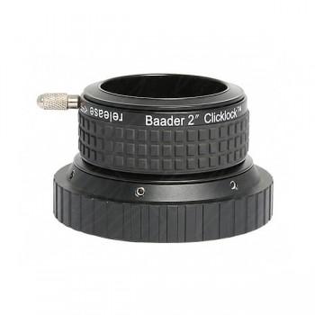 "Зажим Baader ClickLock 2"" для С11/14"